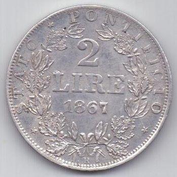 2 лиры 1867 г. Ватикан