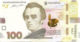 100  гривен купюра Украина 2014 (новый дизайн)