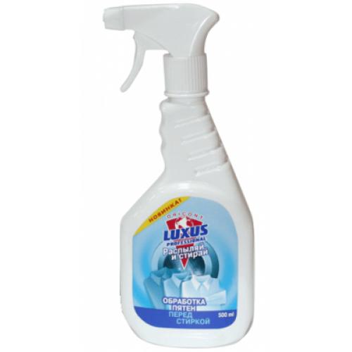 Luxus Professional Пятновыводитель Распыляй и стирай 500 мл