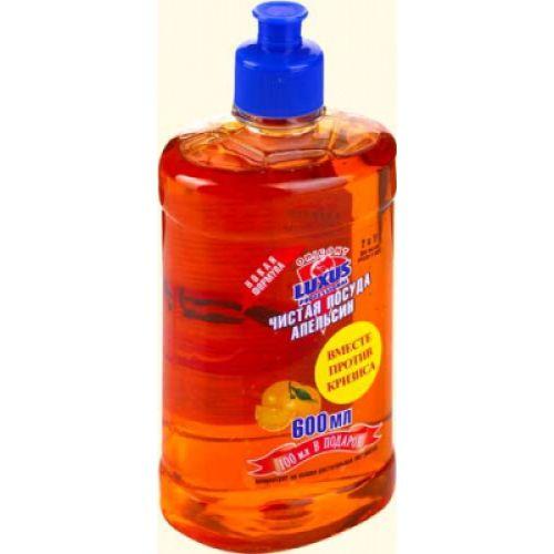 Luxus Professional Средство для мытья посуды Апельсин 600 мл