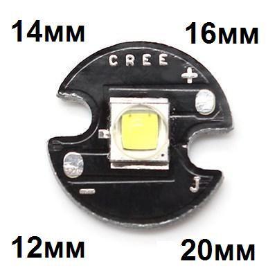 Светодиод Cree XM-L2 U2-1A, 1052 Лм, холодный белый свет