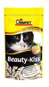 GIMPET Дента-кисс лак-во для очистки зубов 50 гр
