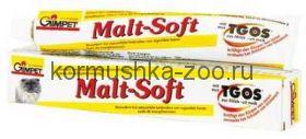 GIMPET Malt-Soft Паста для выведения шерсти