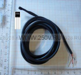 Датчик температуры DS18B20 с проводом 1.5м