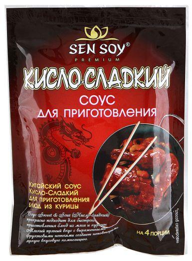 СЭН-СОЙ Соус для приготовления Кисло-сладкий «Sweet & Sour» метал. пакет 120 гр
