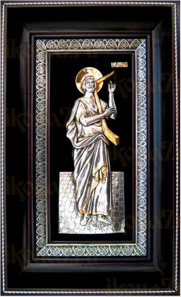 Давид, царь (18х29), серебро