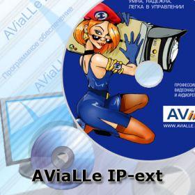 AViaLLe IP-ext Дополнительный IP-канал для систем AViaLLe.