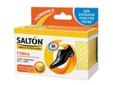 Salton Губка 3х-слойная для влажной очистки обуви из гладкой кожи и резины