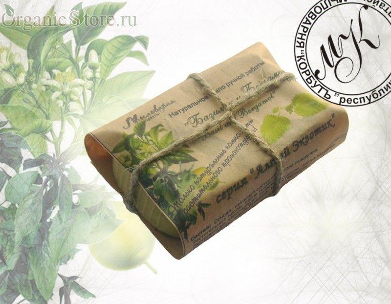 """Натуральное мыло """"Базилик и бергамот"""""""