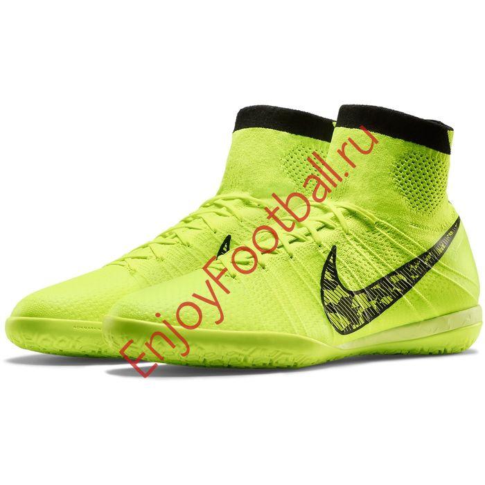 quality design 43c3c c9d57 Игровая обувь для зала NIKE FC247 ELASTICO SUPERFLY IC 641597-710