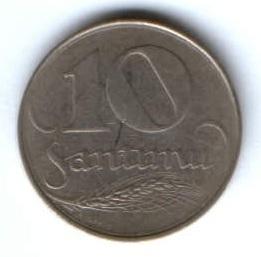 10 сантимов 1922 г. XF Латвия