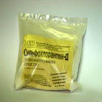 Сульфохлорантин Д / порошок / 50*300 гр  / мешок 15 кг
