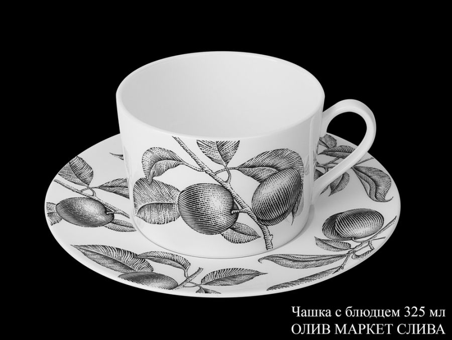 "Чашка с блюдцем ""Олив Маркет Слива"", 325 мл."