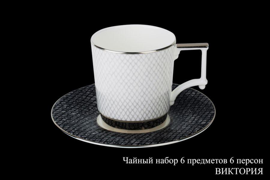 """Чайный набор на 6 персон """"Виктория"""", 12 пр."""