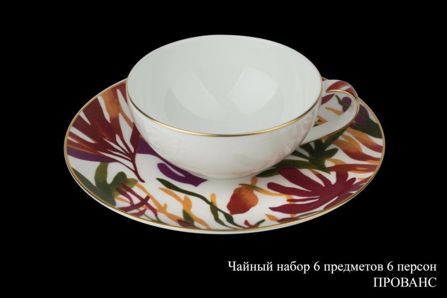 """Чайный набор на 6 персон """"Прованс"""", 12 пр."""
