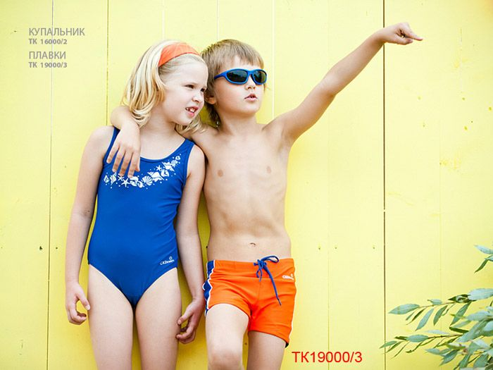 Купальные плавки для мальчика Басейн