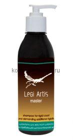Legi Artis master Шампунь для жёсткой шерсти и шерсти требующей дополнительной жесткости