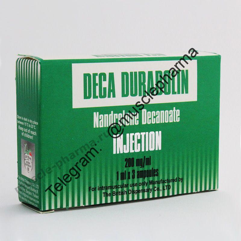 DECA DURABOLIN (НАНДРОЛОН ДЕКАНОАТ). BRITISH DISPENSARY. 1 ампула * 1 мл.