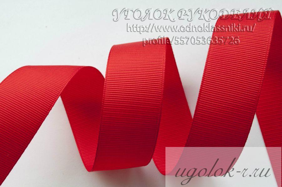 Лента репсовая 25 мм