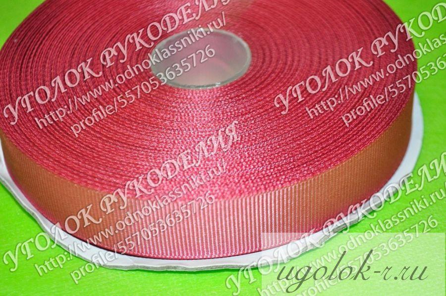 Лента репсовая 20 мм шириной