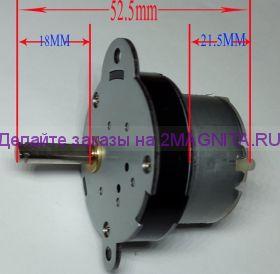 Мотор редуктор 7RPM dc 12 В