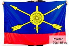 """флаг """"РВСН"""""""