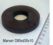 Ферритовый магнит Y30 D86xd31,5x10мм.