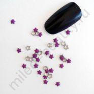 Фигурки металлические - звездочки (3 мм) цвет: лиловый.