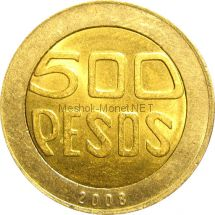 Колумбия 500 песо 1997 г.