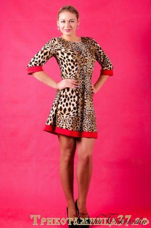 Платье П 154