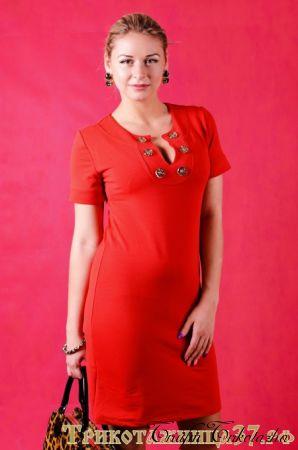 Платье П 230