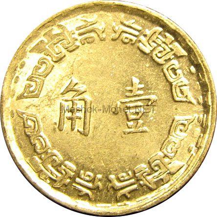 Тайвань 1 чжао