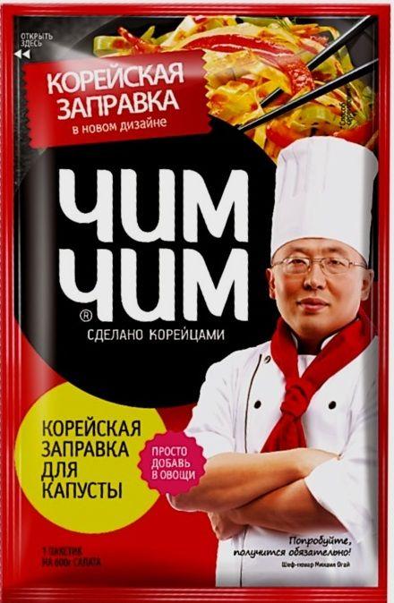 ЧИМ-ЧИМ Корейская заправка для капусты 60 г Костровок
