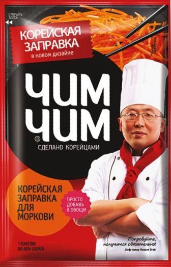 ЧИМ-ЧИМ Корейская заправка для моркови 60 г Костровок