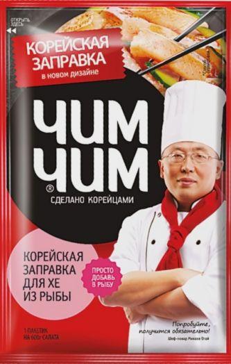 ЧИМ-ЧИМ Корейская заправка для хе из рыбы 60 г Костровок