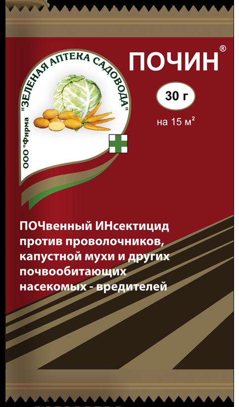 """Почвенный инсектицид """"Почин"""" 30г"""