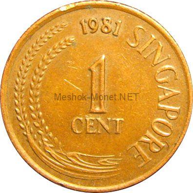 Сингапур 1 цент 1982 г.