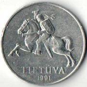 2 centai. 1991 год.