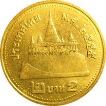 Тайланд 2 бат