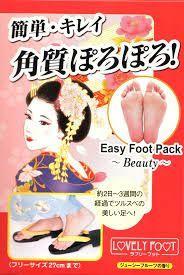 LOVELY FOOT Пилинг-носочки