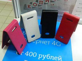 Чехол-книжка для HTC 8X