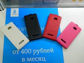 Чехол-книжка для HTC Desire S