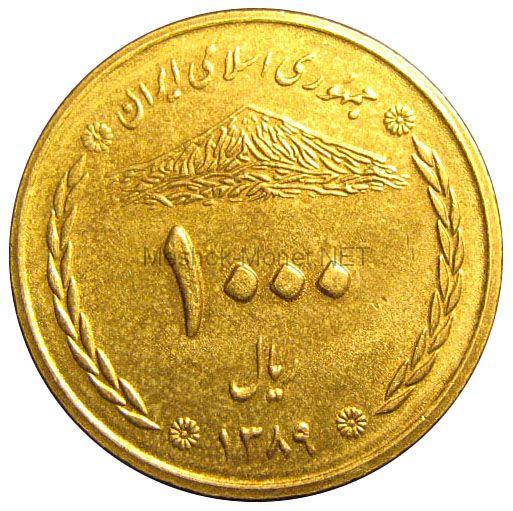 Иран 1000 риалов 2008 г.