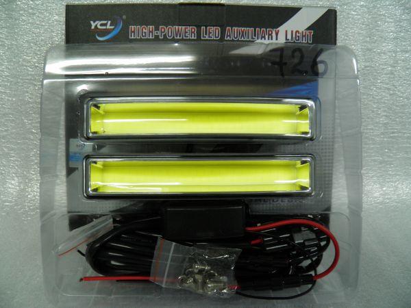 Дневные ходовые огни 150 мм СОВ LED DRL комплект