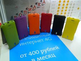 Чехол-книжка для HTC Desire 501