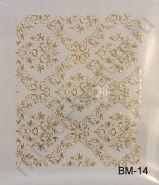 Наклейки 3D BM-14 (золото)