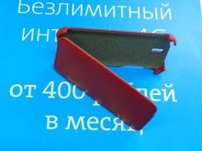 Чехол-книжка для HTC Desire 610
