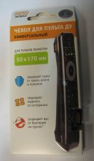 Чехол для пульта WiMAX 50*170
