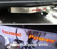 Фаркоп Bosal VFM Power, тяга 1.5т., короб нерж. сталь, подсветка
