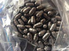 "Пуля пневматическая тяжелая ""R.U.G.L. MAGNUM TRAP"", кал. 6,35 мм. (.25), 46.29 гран  / 3,0 грамма (100 шт.)"
